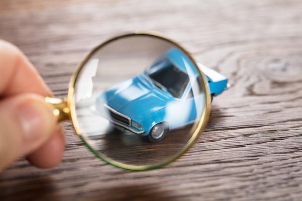 高値で売却したい!車の高額査定のポイントを7つ紹介しますサムネイル
